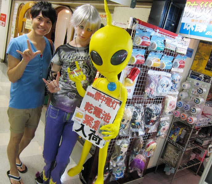 JAPANESE DIRTY UNDERWEAR VENDING MACHINES, OTAKU SHOPPING ...
