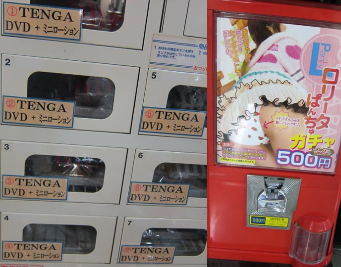 Japanese Dirty Underwear Vending Machines Otaku Shopping