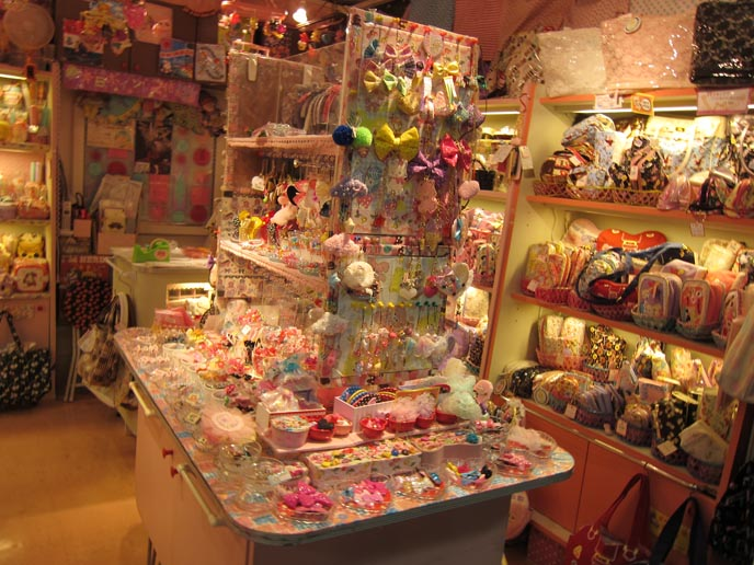 Cute Japanese Clothing Stores SHOPPING FOR CUTE JAPANESE