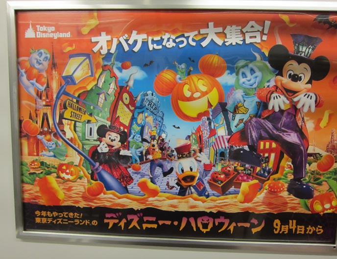 tokyo disneyland halloween, disney halloween, Mad Hatter Mickey Mouse, tokyo disney posters, CUTE HALLOWEEN COSTUMES, FOOD & EVENTS IN TOKYO, JAPAN. tokyo decadance halloween party 2011, goth parties, halloween festivals kids, celebrations in japan, halloween food, pumpkin candies, MIYAVI WHAT'S MY NAME TOUR 2011: WIN NYC CONCERT TICKETS! CUTE HALLOWEEN COSTUMES, FOOD & EVENTS IN TOKYO, JAPAN. MIYAVI CONCERT TICKET GIVEAWAY: WIN FREE PASSES,  jrock star miyavi, j-rock world tour, neo samurai, American concert tour, irving plaza october 31 miyavi, miyavi twitter, wiki, lyrics