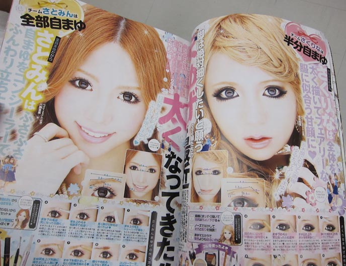 d066477f1ec GYARU JAPANESE GIRLS, BIG EYE MAKEUP IN AGEHA MAGAZINE. TOKYO PURIKURA  MACHINES, MAKING