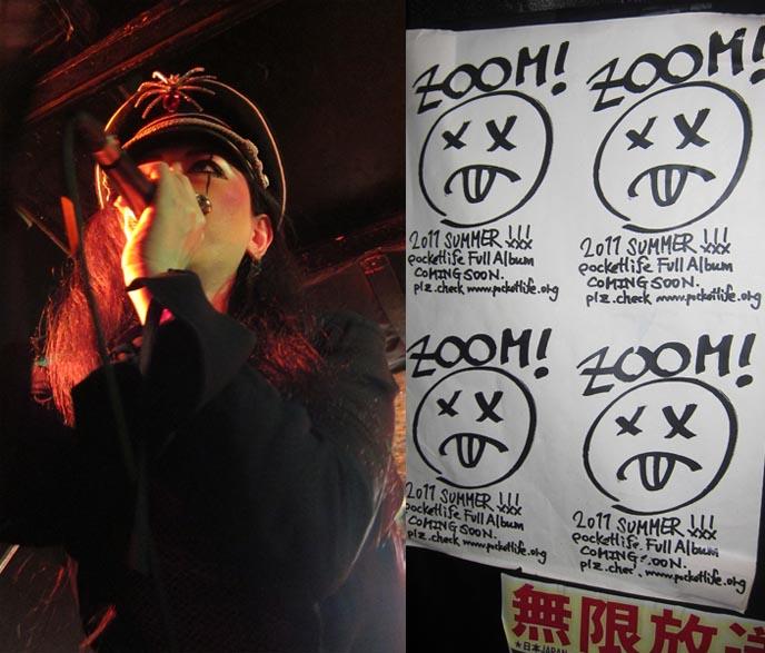 WALPURGIS NIGHT, SHINJUKU TOKYO JAPAN GOTHIC PARTIES. INDUSTRIAL EBM ELECTRO ALTERNATIVE MUSIC EVENTS, CLUBS. TOKYO DECADANCE, CYBER GOTH RAVE BAR. tokyo underground scene, tokyo damage report, Goth clubs japan, tokyo punk rock, gothic lolita girls japan, lolitas, drag queens, transsexual fashion, japanese drag, crazy makeup, shinjuku tokyo bars, shinjuku clubbing, weird japan, 80s goth djs, live music tokyo