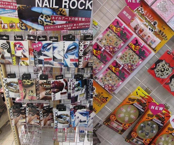 Junie Moon Blythe Doll Shop In Daikanyama Tokyo Japanese Nail Art