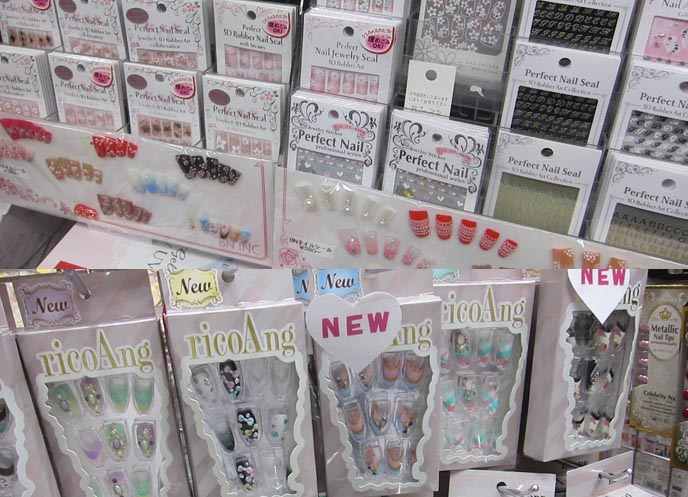 japanese nail art, nail polish designs, CRAZY NAIL DESIGNS, nailart inspiration, gyaru nails, decora nail polish art, fake nails tokyo, nail salons, sticker gems nails, JUNIE MOON, BLYTHE DOLL SHOP IN DAIKANYAMA, JAPAN. BIG-EYED JAPANESE DOLLS, BJD, ACCESSORIES & CHARACTER GOODS. Blythe, Jeffrey Fulvimari, Junie Moon character goods, DOLL CLOTHES, Neo Blythe, Petite Blythe, dress sets, stationery, books ブライス公式サイト , dal, misaki, pullip, licca, blythe custom, collector items, rare dolls, ball jointed dolls, tokyo shops for dolls