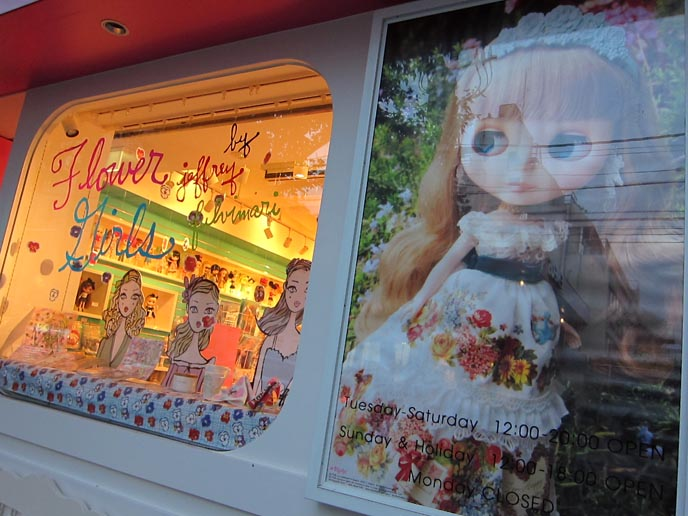 JUNIE MOON, BLYTHE DOLL SHOP IN DAIKANYAMA, JAPAN. BIG-EYED JAPANESE DOLLS, BJD, ACCESSORIES & CHARACTER GOODS. Blythe, Jeffrey Fulvimari, Junie Moon character goods, DOLL CLOTHES, Neo Blythe, Petite Blythe, dress sets, stationery, books ブライス公式サイト , dal, misaki, pullip, licca, blythe custom, collector items, rare dolls, ball jointed dolls, tokyo shops for dolls