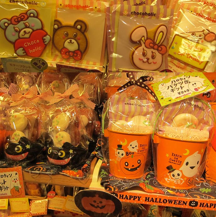 CUTE food, kawaii cakes, animal face cakes, decorated japanese desserts, CUTE JAPANESE STATIONERY, PENS, KAWAII HOME ACCESSORIES. SWIMMER & OUTLET: GIRLY BOUTIQUES, STUDIO ALTA SHINJUKU. ALTA SHINJUKU: GYARU YOUNG WOMEN'S DEPARTMENT STORE, SHOPPING MALL. sanrio hello kitty merchandise, JAPANESE DOLL EYELASHES, nylon japan, cute japan clothes, girlie pink clothes for sale, cool japanese girls fashion for sale, shinjuku shops, best shopping tokyo japan, cool japanese clothing brands, kitsch japan, omiyages, fun places to buy souvenirs tokyo