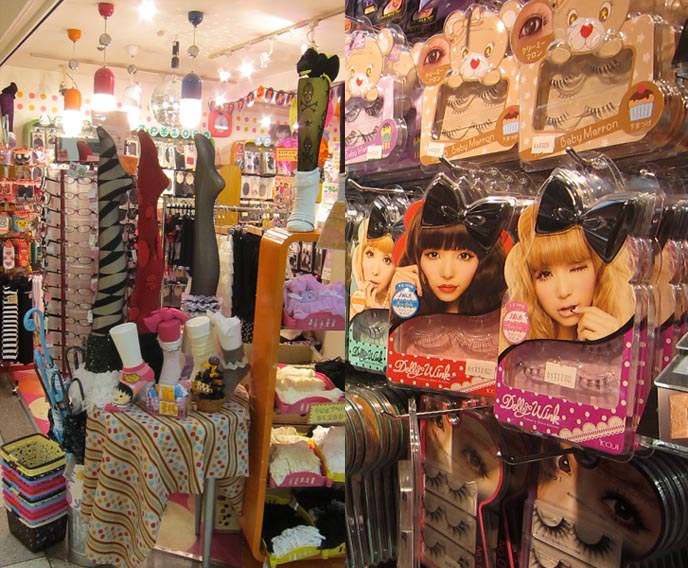 Cute Japanese Clothing Stores WOMEN S DEPARTMENT STORE