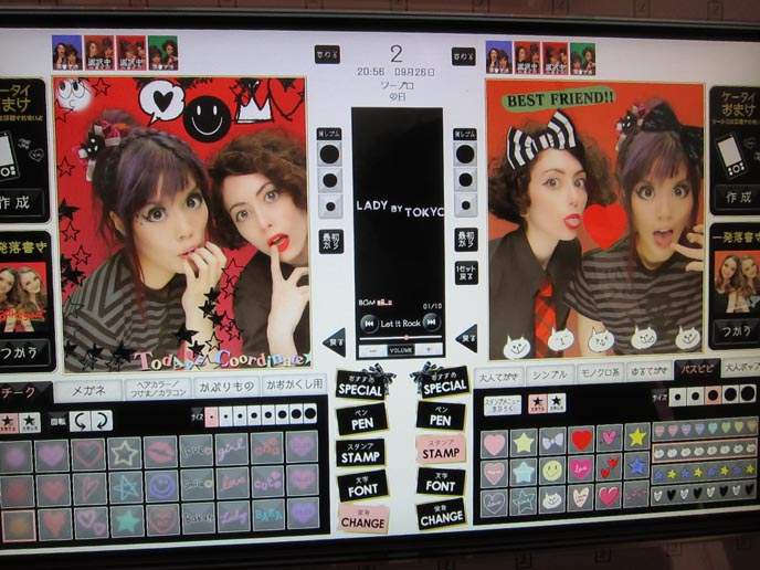 JAPANESE GIRLS WITH BIG EYES: PURIKURA STICKER PHOTO MACHINES. FAKE EYELASHES & CIRCLE CONTACTS, JAPAN MAKEUP TECHNIQUES FOR LARGER EYES. GYARU JAPANESE GIRLS, BIG EYE MAKEUP IN AGEHA MAGAZINE. TOKYO PURIKURA MACHINES, MAKING EYES BIGGER IN ASIA. Big eyed makeup techniques, false eyelashes huge eyes, japanese secrets tricks make eyes big, eyelid surgery japan asia, asians double eyelids, sticker picture machines, tokyo purikura