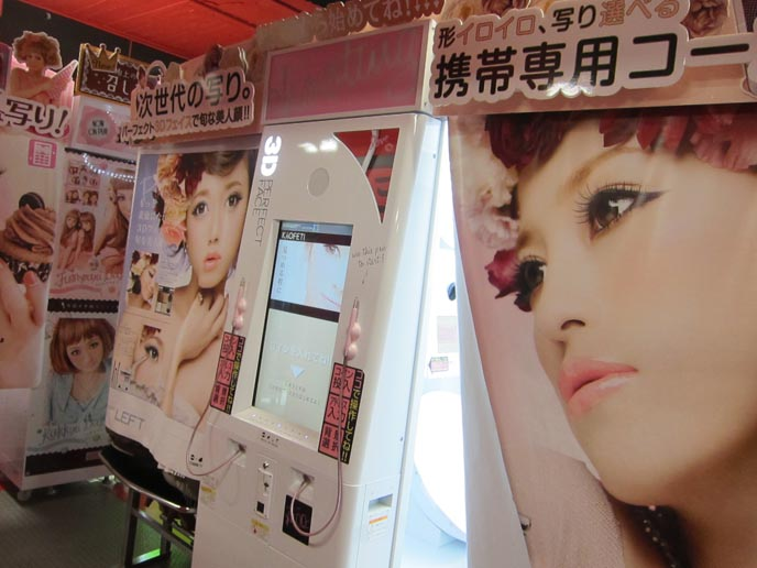 GYARU JAPANESE GIRLS, BIG EYE MAKEUP IN AGEHA MAGAZINE. TOKYO PURIKURA MACHINES, MAKING EYES BIGGER IN ASIA. Big eyed makeup techniques, false eyelashes huge eyes, japanese secrets tricks make eyes big, eyelid surgery japan asia, asians double eyelids, sticker picture machines, tokyo purikura