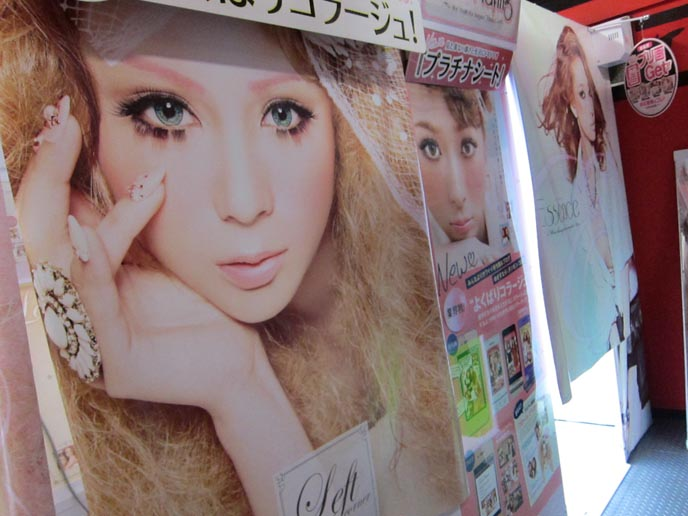GYARU JAPANESE GIRLS, BIG EYE MAKEUP IN AGEHA MAGAZINE. TOKYO PURIKURA, CIRCLE CONTACT LENS, CRAZY NAIL ART. MAKING EYES BIGGER IN ASIA. Big eyed makeup techniques, false eyelashes huge eyes, japanese secrets tricks make eyes big, eyelid surgery japan asia, asians double eyelids, sticker picture machines, tokyo purikura