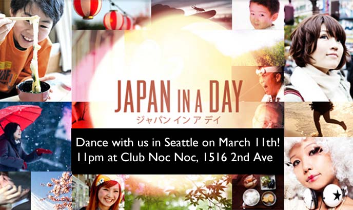 JAPAN IN A DAY EARTHQUAKE CHARITY PROJECT: GPKISM INDUSTRIAL DANCE VIDEO WITH TANK9 & MARY NINE, Tank 9, tank9 youtube, industrial dance tutorial, club noc noc, industrial club night, seattle goth, seattle gothic clubs, ridley scott japan in a day, youtube japan earthquake tsunami videos, anniversary of japanese disaster, fukushima charity work, direct relief international donations