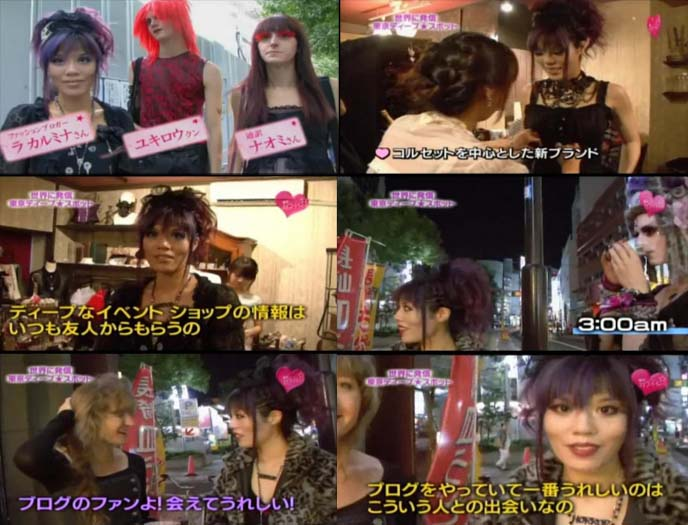 NHK KAWAII TV VIDEO CLIP: LA CARMINA, 東京カワイイ tv, BEST TOKYO GOTH CUTE FASHION STORES & CLUBS! CLOSET CHILD ADDRESS, SAGAMI-ONO. nhk kawaii television, closet child map, closet child secondhand store, used gothic lolita clothes, shopping map japan, new closet child location, JAPANESE GOTH INDUSTRIAL MUSIC DJS, BANDS, CLUB NIGHT: MIDNIGHT MESS. NHK TV DOCUMENTARY FILMING, GOTHIC LIFESTYLE. tv casting, filming in tokyo japan, shinjuku club marz, goth clubs, dark culture, ebm, techno party, rave, hard rock, metal, punk, subculture style, goth fashion, japanese style, cute japanese girls