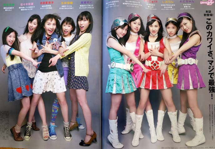 Momoiro Clover Z, ももいろクローバーZ, KYARY PAMYU PAMYU & LA CARMINA IN ANAN MAGAZINE JAPAN: KAWAII FASHION & MUSIC ISSUE. PICK A CUTE DESIGN WINNER. きゃりーぱみゅぱみゅ, An an magazine, anan scans, japanese fashion magazine scans, tokyo street style, gothic lolita fashion 2012, tokyo magazines, japanese streets, kawaii tv international, misako aoki, lolita magazine, egl, gothic lolita bible, lolita photos, kawaii artwork, cute japanese artists, manga anime, design contest, kawaii art