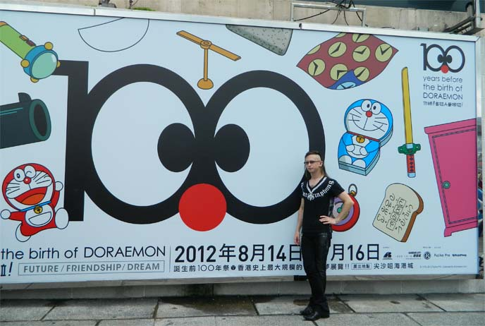 Doraemon 100th Anniversary, doraemon 100, 100th birthday, 100 doraemons, 100 Years Before the Birth of Doraemon, hong kong exhibit, hong kong harbor, social media week hong kong, hk fashion bloggers, hong kong fashion blog, robot cat, ding dong, japanese blue cat, ドラえもん, japanese manga anime cat,  Harbour City Tsim Sha Tsui Kowloon, hong kong cool art exhibition, modern art gallery, earless cats, japanese cats
