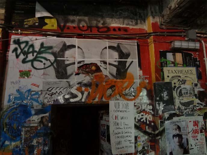 berlin graffiti, tacheles art center, crumbling architecture, east berlin, graffiti walls, germany goth gothic fashion, Germany Goth travel guide, Gothic Punk shops, parties, horror bar, nightlife, DJ SiSEN, clubs, goth kids, german goths, shopping, vampire fashion, cybergoth, cyber gothic, lip service