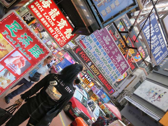 goth punk fashion hong kong, SPIDER gothic lolita, shopping MONGKOK, asia street fashion, dress
