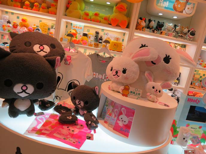 Cute kawaii characters, hello kitty Hong Kong, Kuromi cake, Rilakkuma bear toys, kawaii fashion, cute hong kong stationery, chinese makeup, hong kong makeup store, かわいい, japanese character goods, tokyo cute stores, kawaii art, smiley face statue, panda bear drawing, kawaii art, kawaii character design, hong kong furniture, hong kong art shops