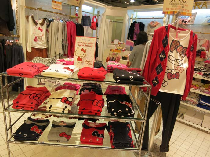 Japanese Cute Clothing Stores Kawaii Clothing Home