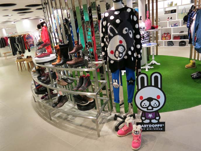 young world kids clothing store