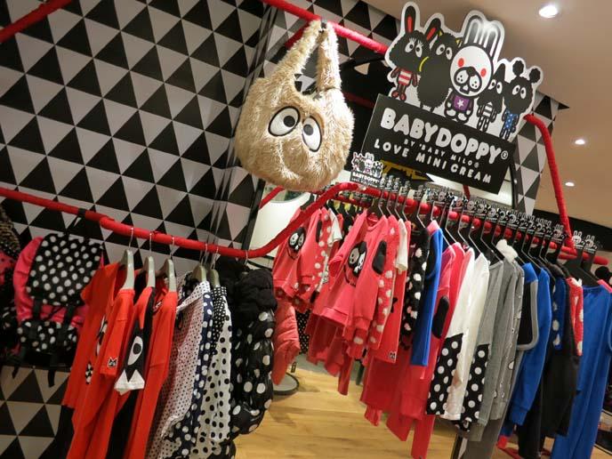 japanese clothing stores