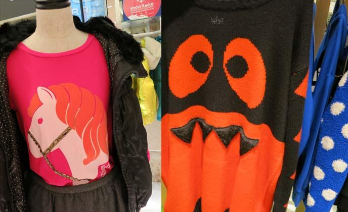cute rabbit fashion, chinese street style, hong kong street fashion, china designer boutiques