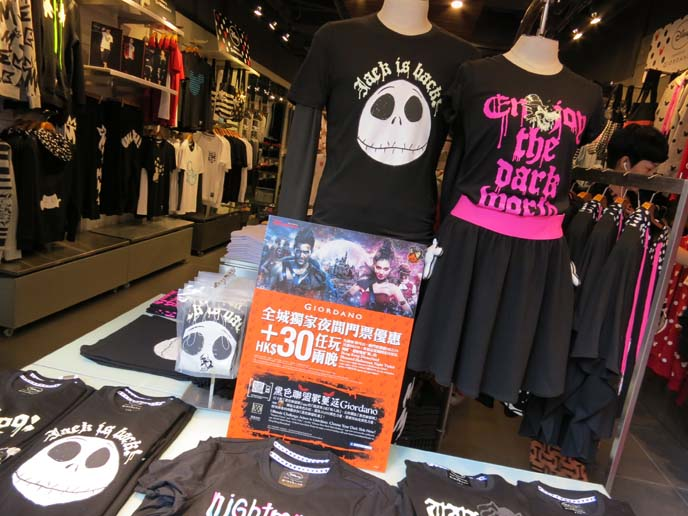 Tim Burton's Nightmare before Christmas, jack skellington shirts, tshirts nightmare before christmas, Hysan Place, Hong Kong shopping center, Causeway Bay department stores & malls. Cute Christmas gift guide, kawaii hong kong, hong kong best stores, shop guide, best boutiques hong kong, causeway bay shopping, hong kong malls, china shopping guide, chinese clothing brands, hong kong designer fashion, hong kong shoe stores, le bunny bleu, valentino red, nanette lepore store, womens accessories, japanese fashion blogger, japan fashion blog, tokyo fashion, tokyo street style, harajuku snaps, tokyo stylist, japanese stylists, tokyo fashion influencers, cute japanese shops