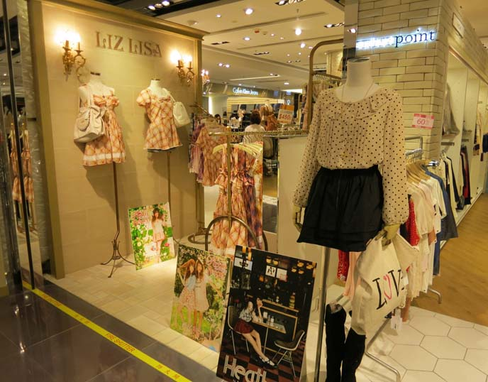 Japanese Cute Clothing Stores liz lisa fashion