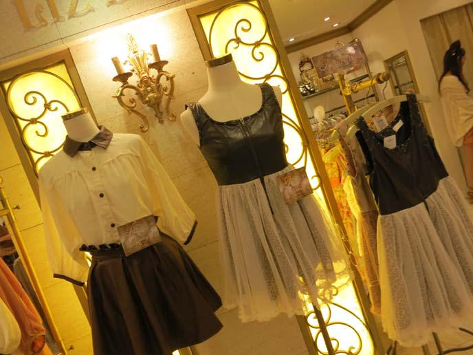 LIZ LISA 公式サイト, liz lisa fashion, tokyo lizlisa, cecil mcbee, liz lisa hong kong, rakuten, sweet, girly, cute clothing! Japanese girls dresses, Kawaii gyaru fashion, shibuya girls collection, shibuya 100 shops, best hong kong boutiques, t