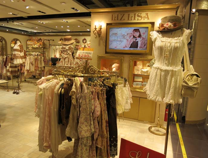 Cute Clothing Boutiques LIZ LISA