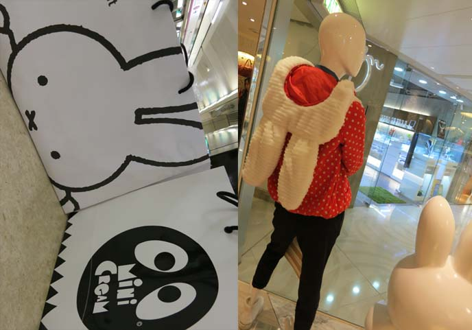 Miffy by dick bruna, fashion collection, TwoPercent Hong Kong, cute rabbit character, bunny tshirt