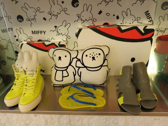 Miffy outfit, kawaii clothes, asia fashion, hong kong fashion boutique,