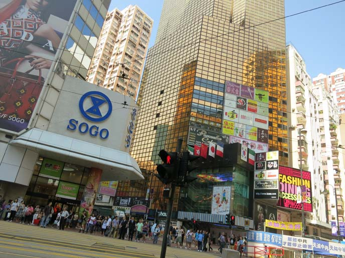 sogo hong kong, sogo causeway bay, sogo japanese department store, sogo hk, causeway bay shopping