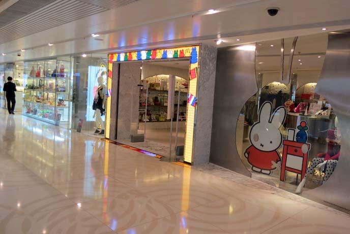 miffy rabbit, kawaii clothes, asia fashion, hong kong fashion boutique