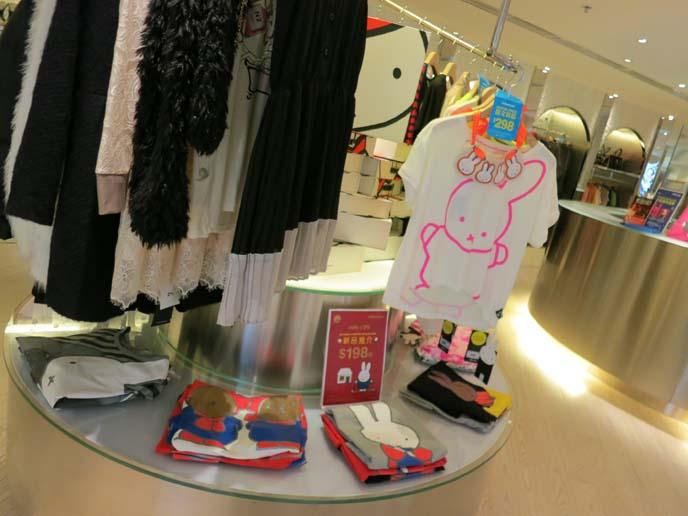 Miffy shoes, miffy stuffed toys, fashion collection, TwoPercent Hong Kong, hong kong cute outfits