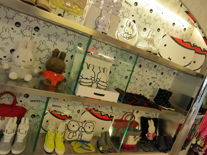 Miffy sneakers, miffy rabbit toys, stuffed animals dick bruna, hong kong street style, miffy clothing store, Hello Kitty clothes