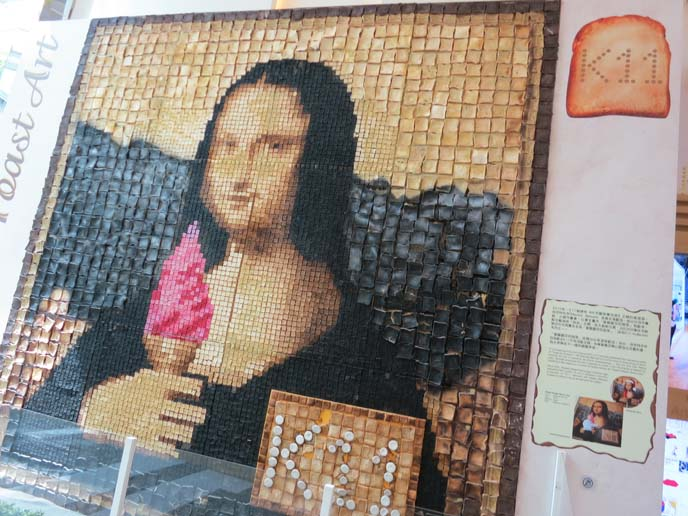 mona lisa made from toast, k11 mall, k-11 mall hong kong