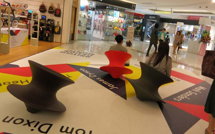 dreidel chairs, K11 art mall, Hong Kong TST