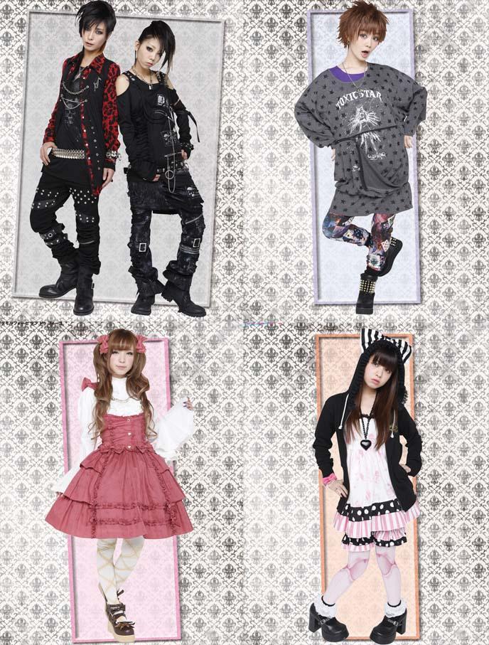 Links to Gothic Lolita Punk fashion websites, Harajuku ...