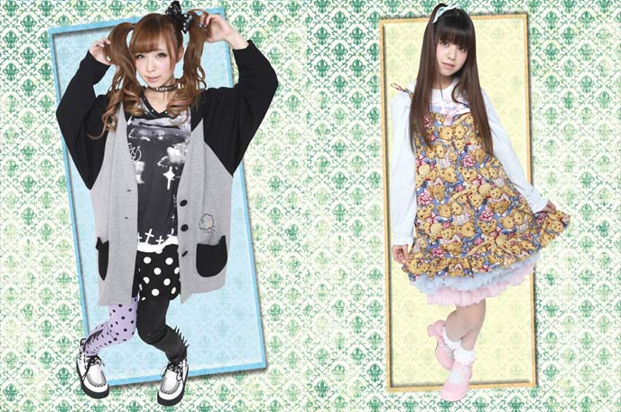 Kawaii clothing stores online