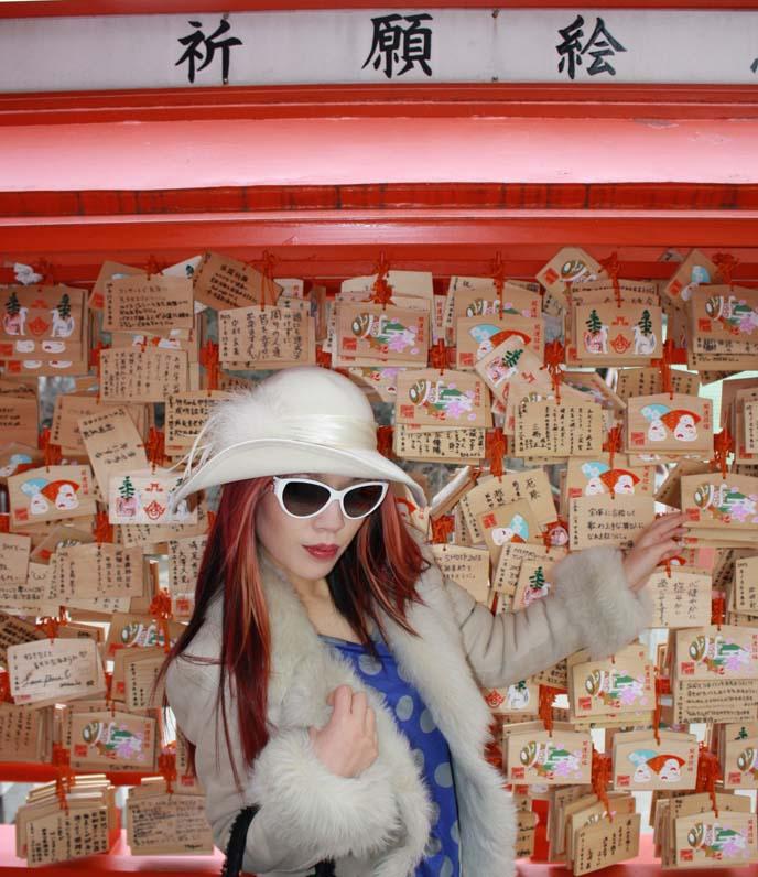Hanazono Shrine, 花園神社, Hanazono Jinja,  kabukicho temple, Meiji Jingu, shinto prayer boards