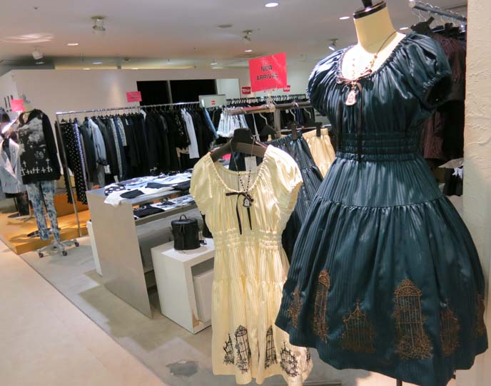 moi meme moitie dress, gothic lolita dress, black peace now lolita,  Vivre Yokohama