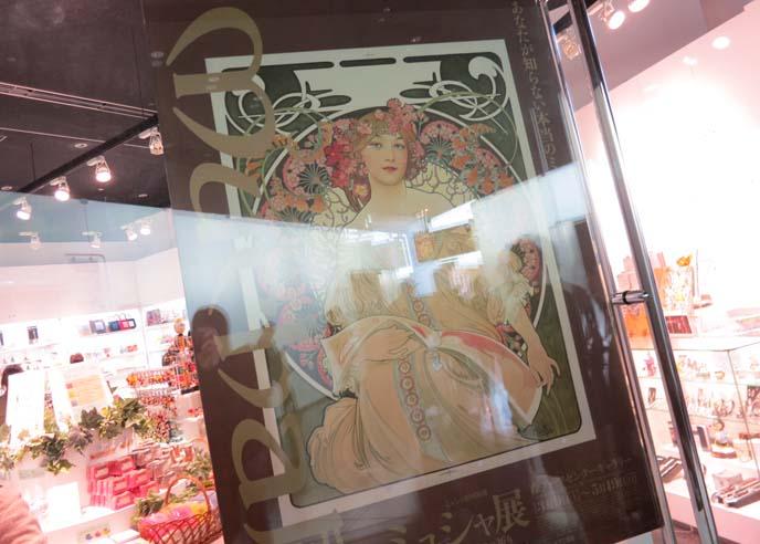 alphonse mucha lady, art nouveau, mucha posters, art nouveau gifts