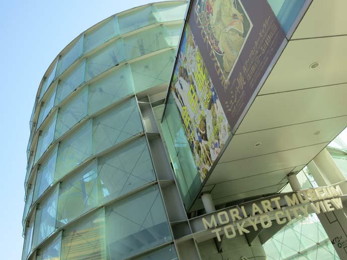 mori art museum, tokyo city view, roppongi hills complex, mori museum roppongi, alphonse mucha art exhibit