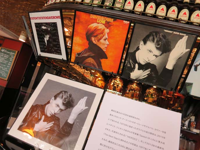 david bowie restaurant, bowie theme cafe, tokyo david bowie vinyl records