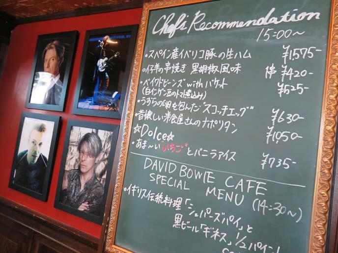 chef menu, chalkboard, david bowie lunch, fan meetup