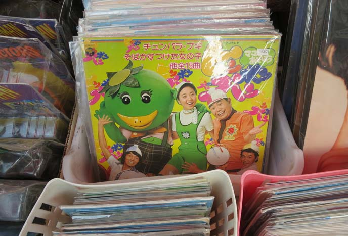 weird japanese kid's show, children game shows, strange japanese album