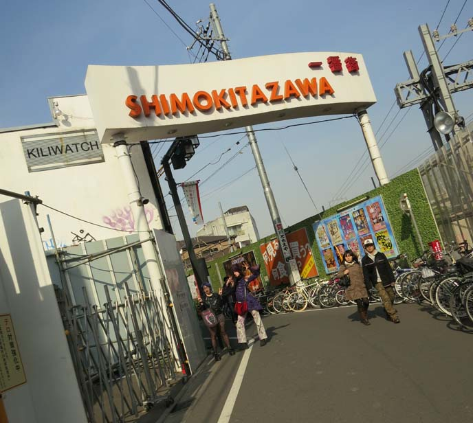 shimokitazawa sign, subway gate, train tracks