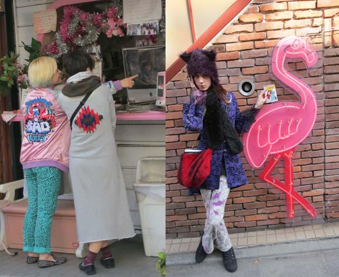 Shimokitazawa travel guide, boutiques, hipsters