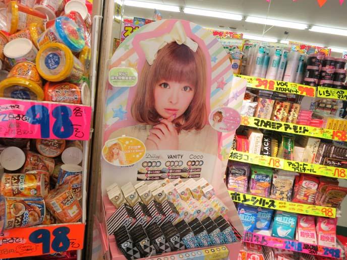 kyaru pamyu pamyu makeup, hairstyle, kyary contact lens, eyelashes