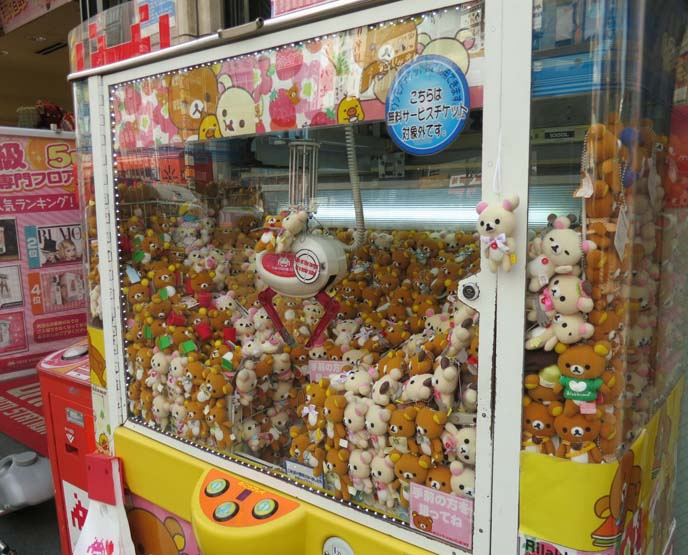 rilakkuma crane game, shinjuku game center